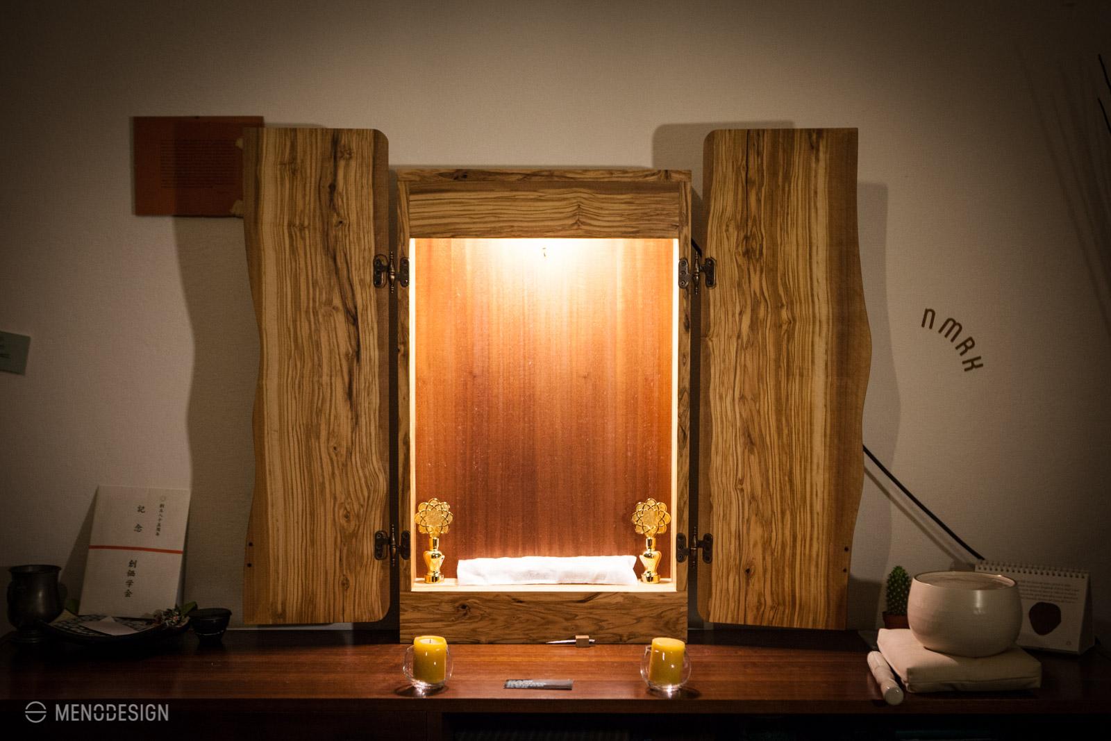 Butsudan, altare buddhista